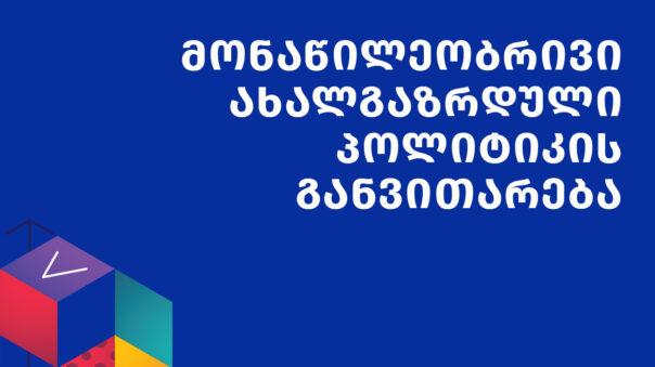 192071971_321419126281499_6694253968648568092_n